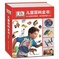 DK儿童百科全书(精致版) 英国DK出版社,吴越 9787536568914