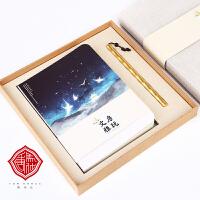 唐马仕男士笔记本铜笔套装记事本礼盒学生开学礼品送老师定制礼物