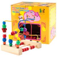木质绕珠玩具 三线花鸟绕珠架 宝宝早教玩具幼儿经典早教玩具