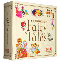 原版英文童话故事车载cd碟附书中英对照英语教材光盘儿童宝宝格林
