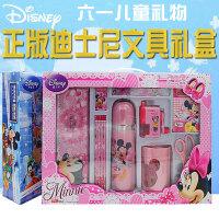 迪士尼小学生生日礼物幼儿园学习用品儿童文具套装礼盒奖品大礼包