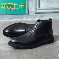 新品上市春季韩版马丁靴男潮中帮短靴男商务休闲英伦男靴厚底尖头高帮皮鞋 黑色 格子纹马丁靴G16