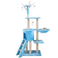 Madden 麦豆 宠物猫爬架剑麻猫架子 多层带爬梯猫床猫咪玩具用品50*35*145cm