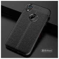 iphone XR手机壳防摔硅胶保护套苹果XR皮纹超薄iPhoneXR潮牌男女款XR个性创意9网红同 iPhoneXR