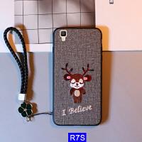 刺绣oppo r7手机壳r7s plus手机壳oppo r15x手机壳 k1手机壳 oppo a7手 R7S 小鹿