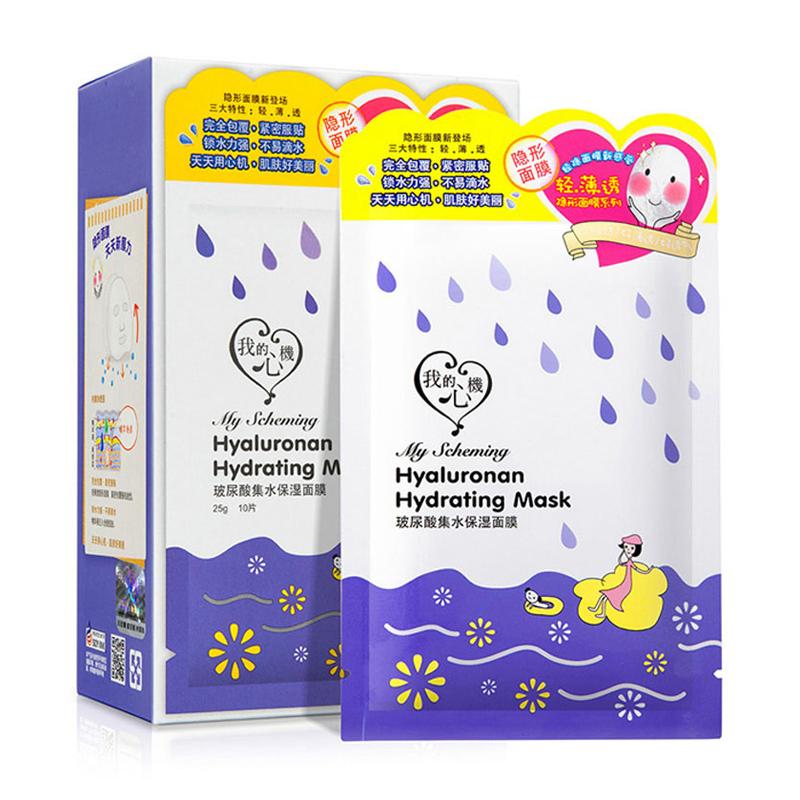 [当当自营] 我的心机 玻尿酸集水保湿面膜(长效锁水) 10片自营正品 货到付款