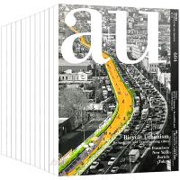 英文与日文对照 日本 a+u 杂志 订阅2021年 B12 建筑と都市 建筑与都市 建筑大师设计作品杂志