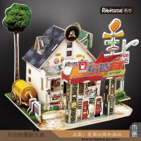 儿童木质玩具 3d立体拼图 新款热销 益智插板 木制diy小屋