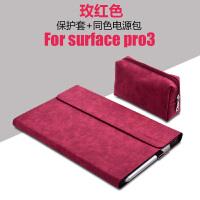 微软surface pro3二合一平板电脑保护套12寸皮套pro3保护壳支架配件电脑包i3防摔i5内 12寸pro3专