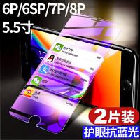 iPhoneX钢化膜xr苹果x手机xs全屏XsMax覆盖iphonexr贴膜iphone 5.5寸 6P/6SP/7P/