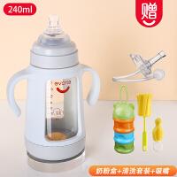 玻璃奶瓶新生婴儿宽口径防摔正品保护套吸管奶壶大宝宝硅胶