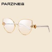 帕森女士眼镜架 时尚手掌板材镜腿金属猫眼眼镜框 2017新品15720