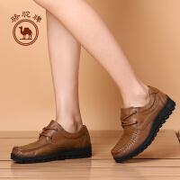 骆驼牌女鞋 秋冬季 休闲女鞋手工皮鞋妈妈鞋平跟深口单鞋女