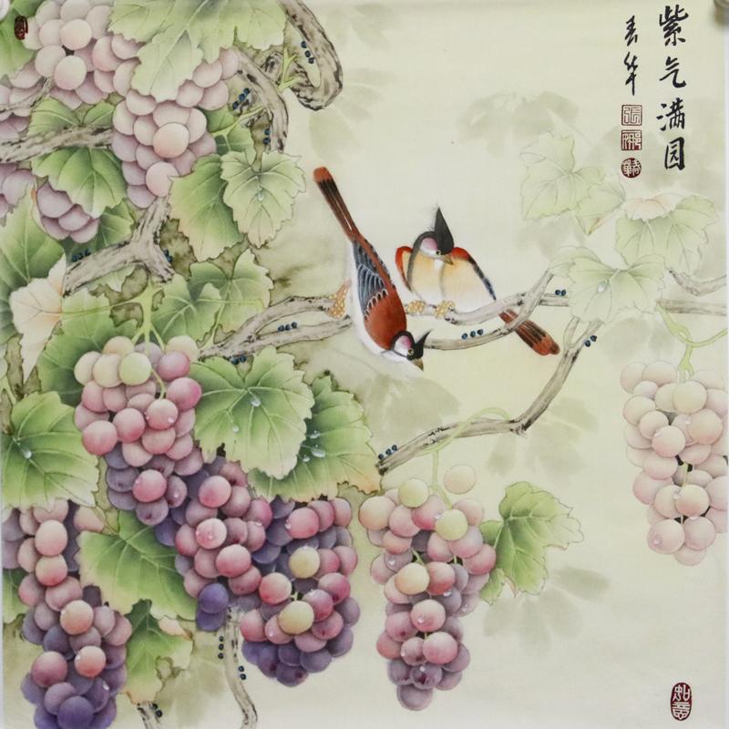 《紫气满园》精品工笔,纯手绘带作者防伪钢印【R1561】