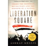 [C143] Liberation Square 解放广场