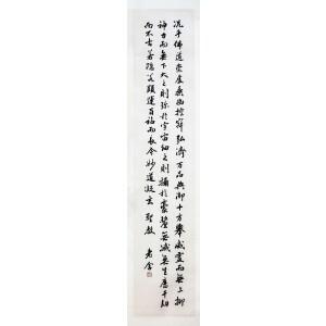 中国现代小说家、著名作家 老舍《书法》