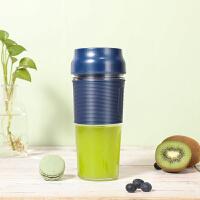 ZZCC 星果杯蓝色榨汁机便携式家用充电迷你随行炸榨汁杯小型料理果汁机