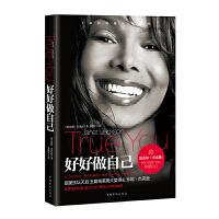 【旧书二手书8成新】好好做自己 杰克逊 中国华侨出版社 9787511354471