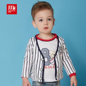 jjlkids季季乐童装春秋新款男童外套开衫V领纯棉条纹上衣外套PBCW61053
