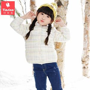 【1件3折价:98.7】纤丝鸟(TINSINO)女童羽绒服儿童羽绒外套宝宝保暖上衣