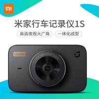 小米米家行车记录仪1080p高清夜视单镜头迷你汽车车载记录仪