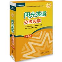 阳光英语分级阅读(高二上)(9本读物+1本指导)(附MP3光盘)