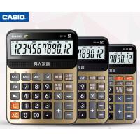 卡西欧GY-120财务会计计算器 大号真人发声语音计算机