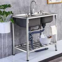 不锈钢简易水槽厨房洗菜盆双槽水池家用洗碗槽带支架洗手盆池架子kb6