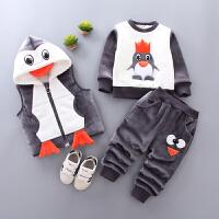 男童秋冬装套装宝宝婴儿洋气三件套潮衣