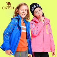 camel骆驼冲锋衣2017年秋冬男女童印花抓绒两件套三合一户外儿童冲锋衣
