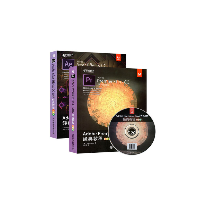 正版 彩色版2017 Adobe Premiere Pro CC经典教程加After Effects CC Pro CC视频编辑 AE 影视后期制作书籍2017 软件视频教程书 Ae+Pr