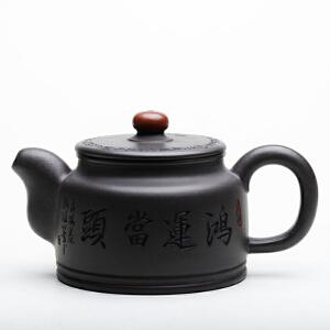研究员级高级工艺美术师 韩小虎 鸿�\���^ 220cc 紫泥