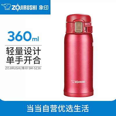 象印(ZOJIRUSHI)保温杯 不锈钢水杯男女真空杯 360ml车载弹盖水杯子SM-SZ36 RA红色