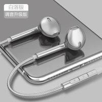 耳机入耳式高音质适用oppo苹果6通用x21有线女x9半耳塞r11k歌6splus金属重低音 官方标配