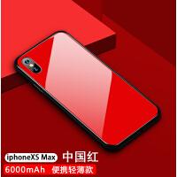 iphoneXS max背夹充电宝苹果X电池XR背夹大容量7plus专用8p超薄6s手机壳5S电池 苹果XS max中国