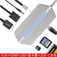 拓展�]微�Surface Go/Book 2二合一平板�P�本��XUSB-C�D接�^HDM �y色 HDMI+VGA+�x卡器