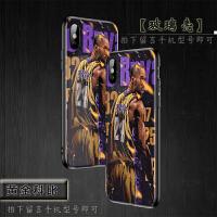 iphone8plus苹果6sPlus手机壳全包边7plus磨砂硅胶软保护套NBA湖人XSMAX 黄金_【玻璃壳】 拍