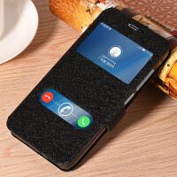 华为G630-U00手机壳荣耀3C电信版手机套H30-C00保护套外壳