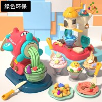 儿童面条机玩具橡皮泥无毒彩泥模具工具套装冰淇淋女孩手工粘土机