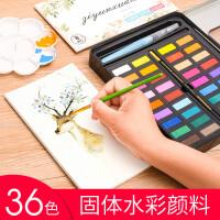 水粉颜料36色儿童无毒画笔套装初学者手绘固体水彩颜料分装铁盒