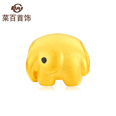 菜百首饰 黄金转运珠 足金3d硬金米菲系列 可爱小象转运珠 配饰 女士