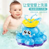 环奇婴儿戏水宝宝沐浴玩具海底动物洗澡戏水玩具0-3岁趣味动物玩具