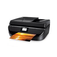 惠普 (HP) DeskJet 5278 惠省喷墨无线传真一体机(无线,打印,扫描,传真,复印)