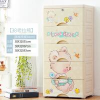 多层收纳箱塑料抽屉式收纳柜儿童储物柜子宝宝衣柜婴儿玩具整理箱抖音同款