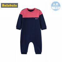 巴拉巴拉女婴儿连体衣儿童外出服纯棉A类秋季新生儿哈衣爬服长袖