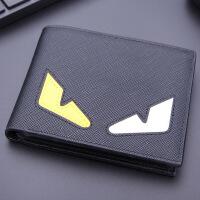 青少年钱包男短款学生潮人韩版票夹横款高中生个性创意软皮夹