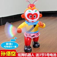 齐天大圣孙悟空跳舞机器人猴哥逼真声灯光玩具电动万向旋转金箍棒
