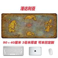 100*50专业游戏WOW魔兽世界鼠标垫超大加厚锁边定做键盘桌垫定制(1)