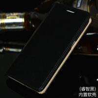 三星S7e手机壳翻盖式G9350曲面屏g9300直屏保护皮套曲面屏 S7直屏 黑色