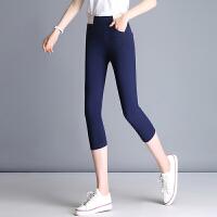 卡茗语女士打底裤外穿女薄款2017新款韩版夏季短裤胖mm加大码显瘦七分裤
